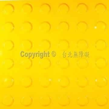 黃色導盲磚
