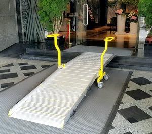 4M 移動式斜坡板