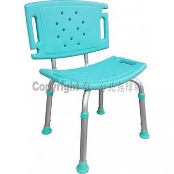 TP-W3淋浴椅(洗