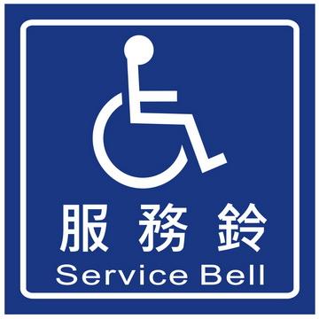 壓克力貼壁式指示牌