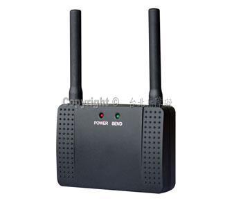 無線訊號轉發器